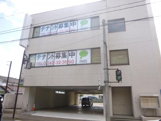 貸店舗 貸事務所 大幸ビル 3階
